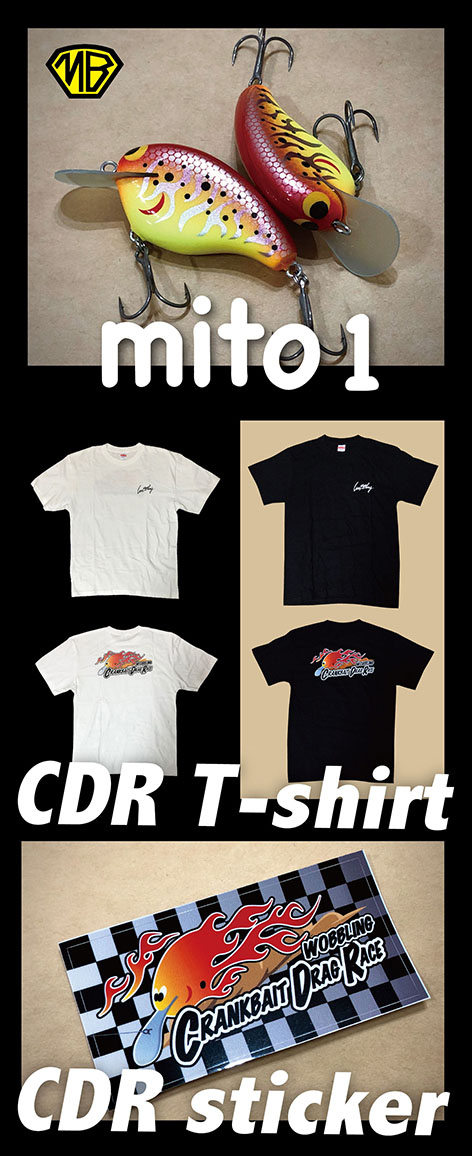 mito1 set.jpg